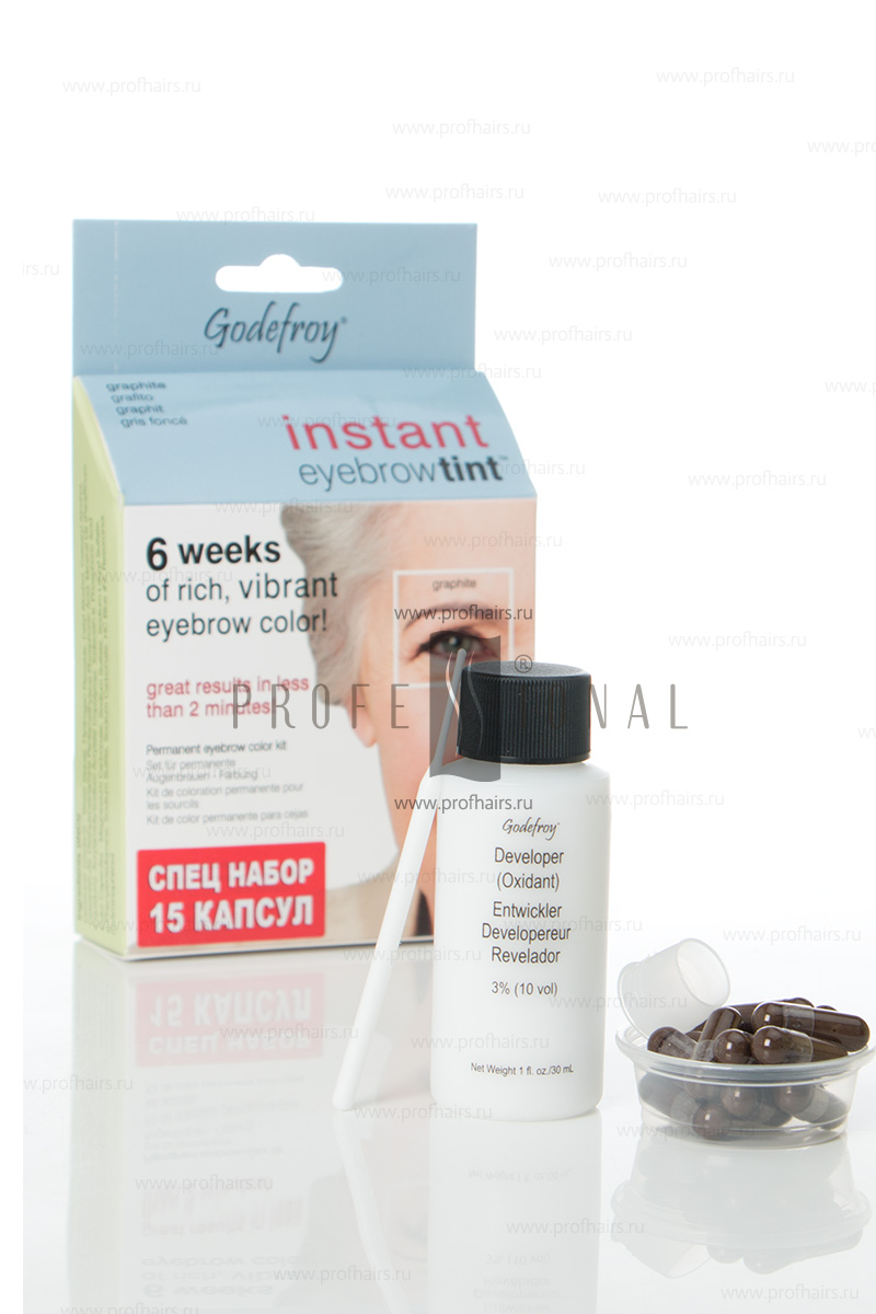 Godefroy Instant Eyebrowtint ������-��� � �������� ��� ����������� ������ Grahite 15 ������
