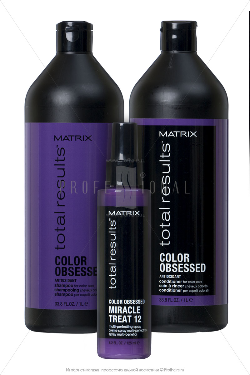 ���������������� ��������. Matrix Total Results Color Obsessed ������� 1000 �� � ����������� 1000 �� ��� ���������� ����� � ����� ��� ������ ����� 125 ��.