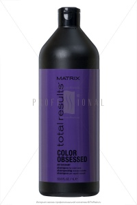 Matrix Total Results Color Obsessed Shampoo ������� ��� ���������� ����� 1000 ��.