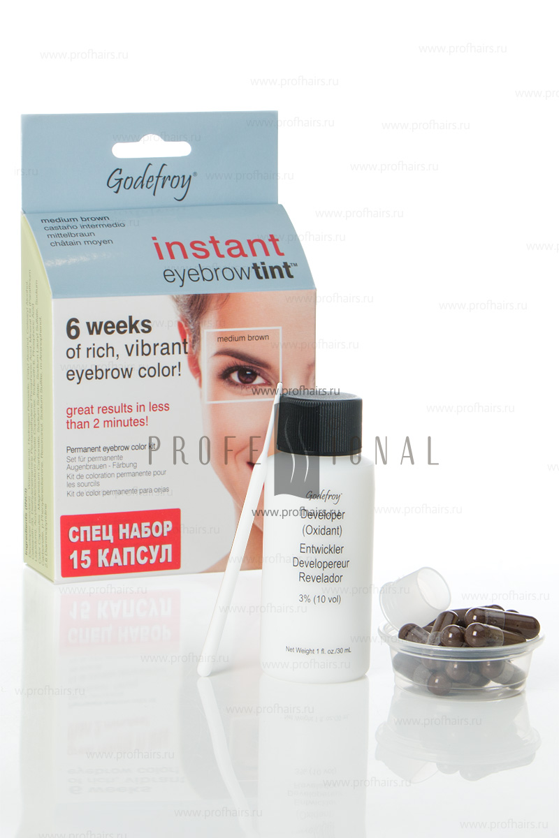 Godefroy Instant Eyebrowtint ������-��� � �������� ��� ����������� ������ Medium Brown 15 ������