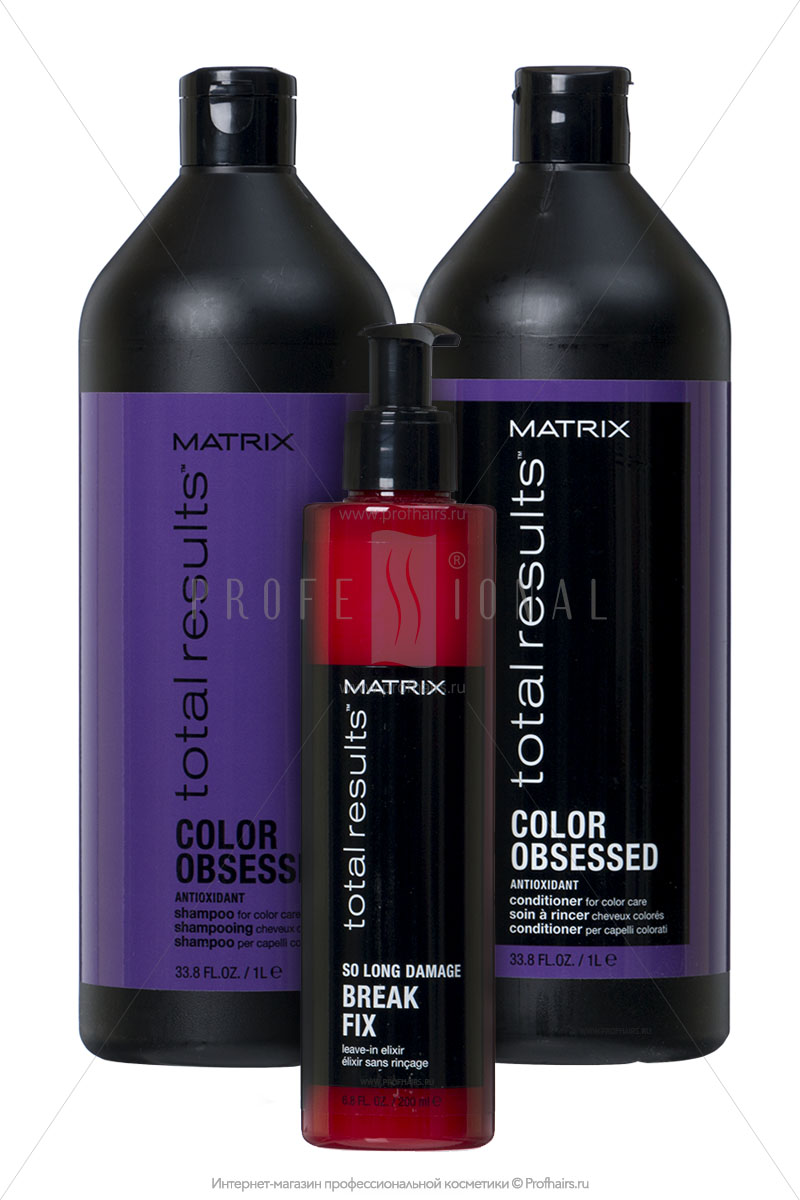 ���������������� ��������. Matrix Total Results Color Obsessed ������� 1000 �� � ����������� 1000 �� ��� ���������� ����� � ����������� ������� ��� ������������ �����