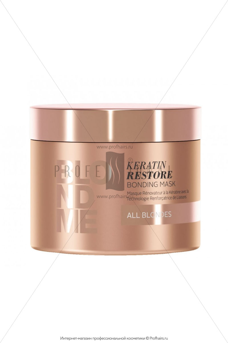 Schwarzkopf BlondMe Keratin Restore Bonding Mask Маска кератиновое восстановление 150 мл.