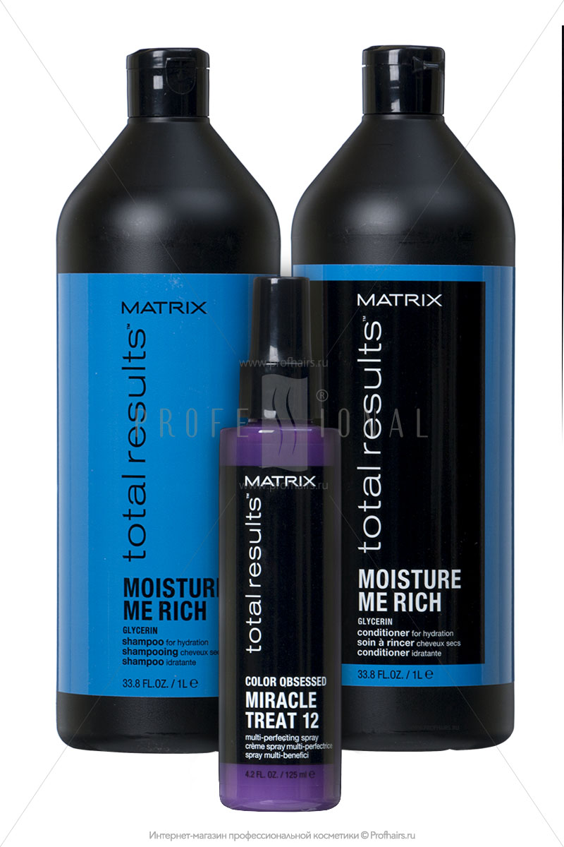 Профессиональный комплект. Matrix Total Results Moisture Me Rich Шампунь 1000 мл Кондиционер 1000 мл и Спрей для защиты цвета