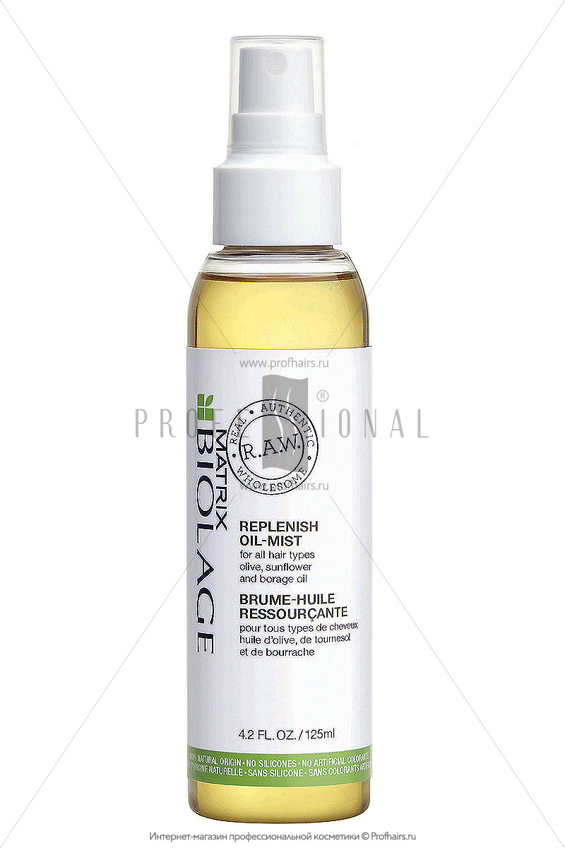 Matrix Biolage R.A.W. Replenish Oil-Mist Восстанавливающее масло-вуаль 125 мл.