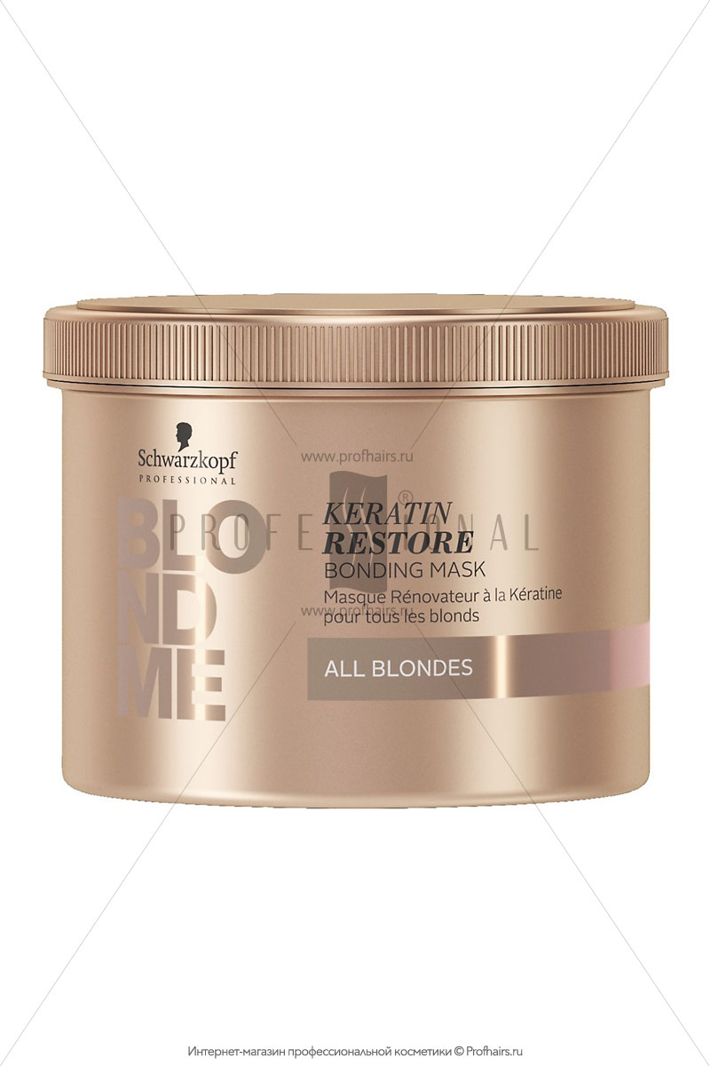Schwarzkopf BlondMe Keratin Restore Bonding Mask Маска кератиновое восстановление 500 мл.