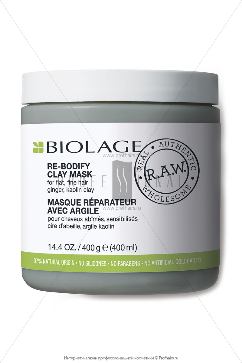 Matrix Biolage R.A.W. Re-Bodify Маска для объема 400 мл.