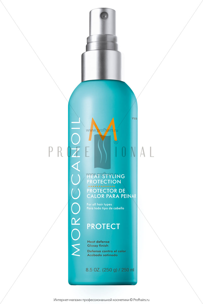 MoroccanOil Heat Styling Protection ������������� ����� 250 ��.