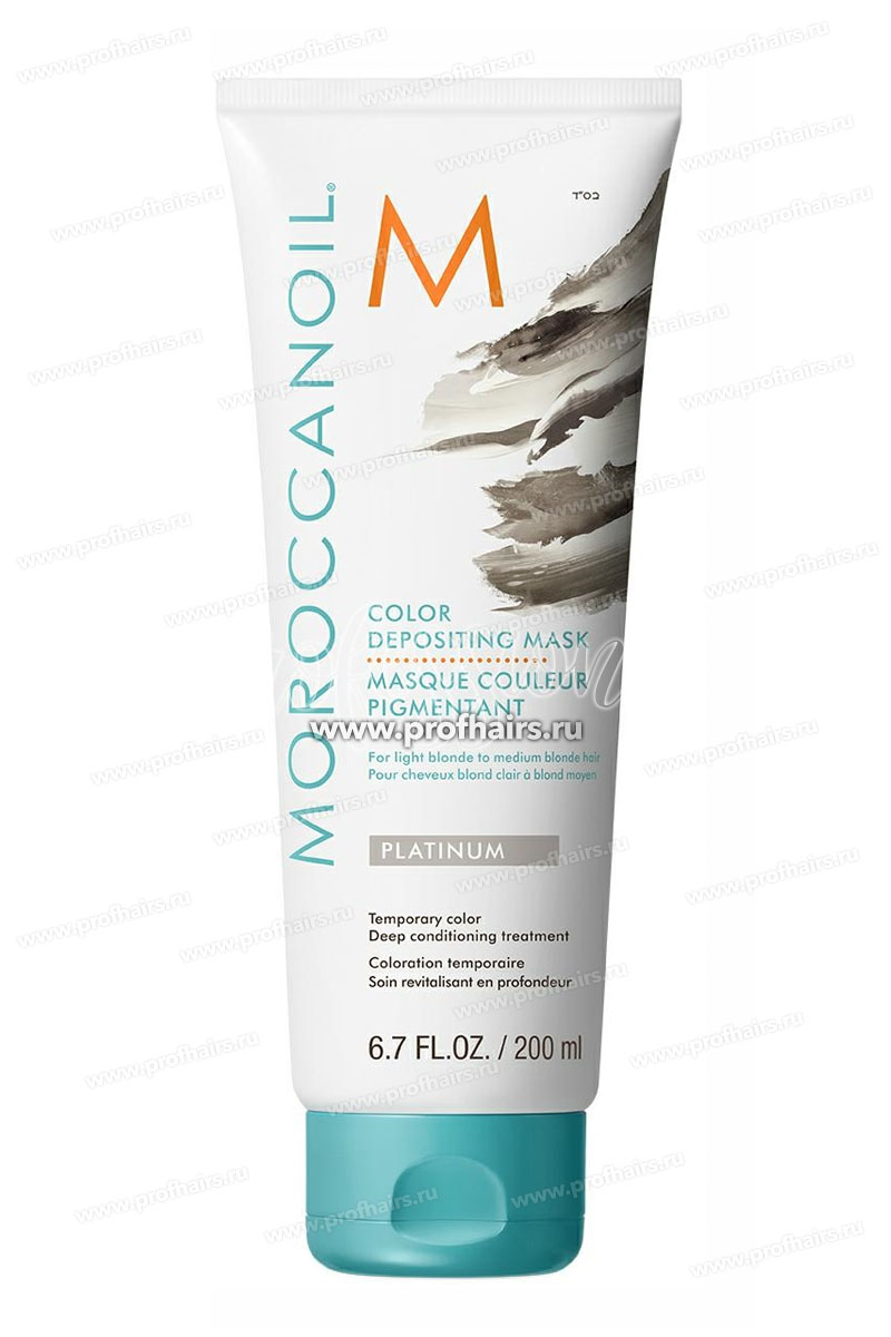 MoroccanOil Color Depositing Mask Platinum Тонирующая маска 200 мл.