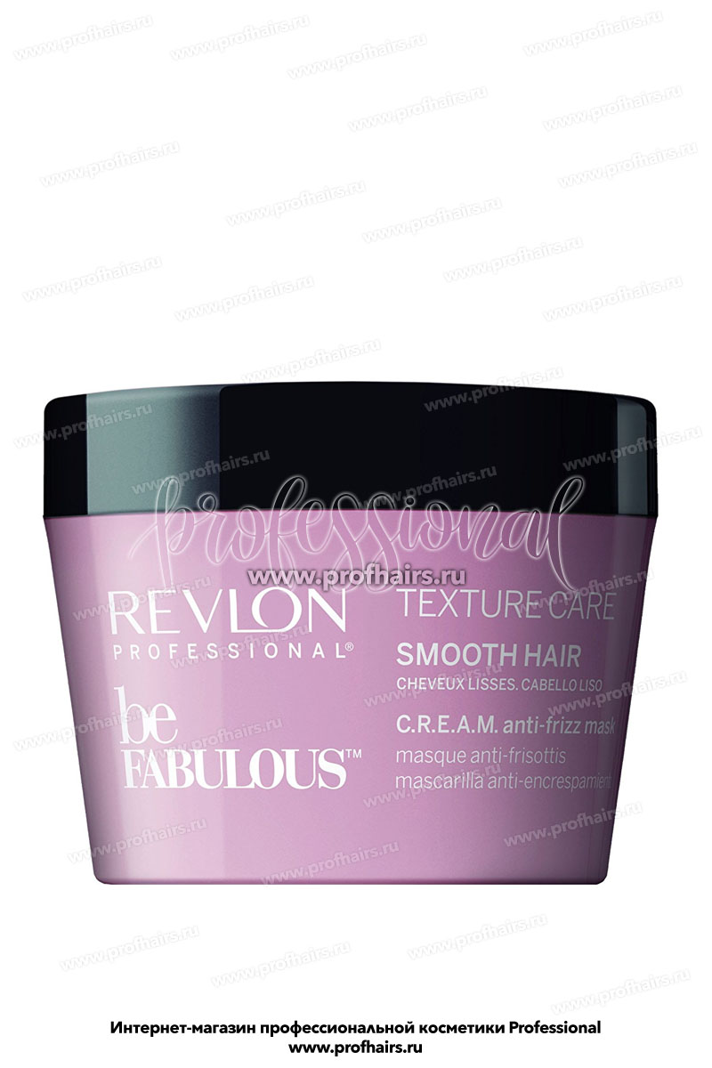 Revlon be Fabulous C.R.E.A.M. Anti-Freez Mask Дисциплинирующая маска 200 мл.
