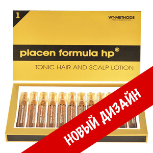 Ампулы для волос WT-Methode Placen Formula HP